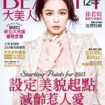 1201_Beauty_No.136_Cover