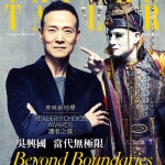1201_Taiwan-Tatler_No.76_Cover